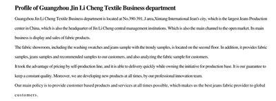 Textile business department
